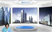 DedeCMS企业网站模板的更换-VIP教程第九节