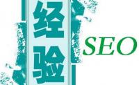 SEO长尾关键词快速排名算法独家揭秘-木门行业
