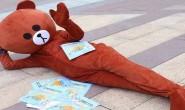 抓住采集大王大妹子,扶持熊掌用飓风大法消灭它,做任务举报集站抄袭URL