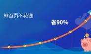 郑州企业网站关键词优化