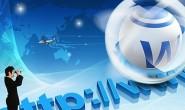 企业网站设计:网站运营中增加用户活跃度的几种方式